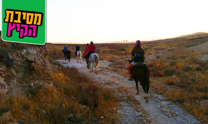 4 רכיבה על סוסים - חוות מדבר יהודה, כפר אדומים