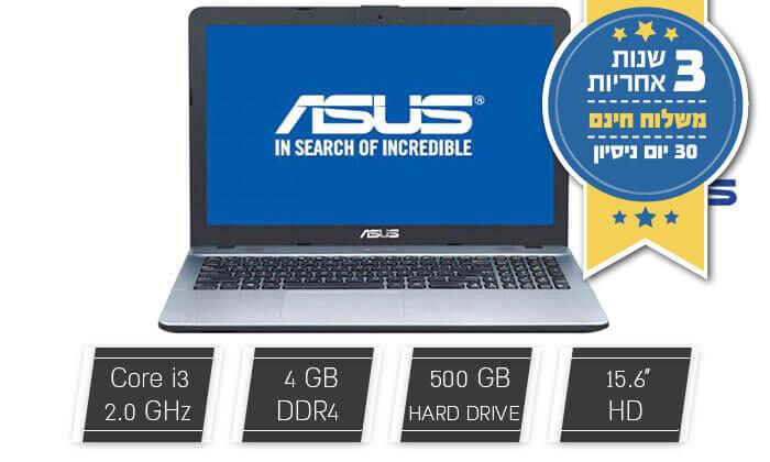 2 מחשב נייד ASUS עם מסך 15.6 אינץ' - משלוח חינם!