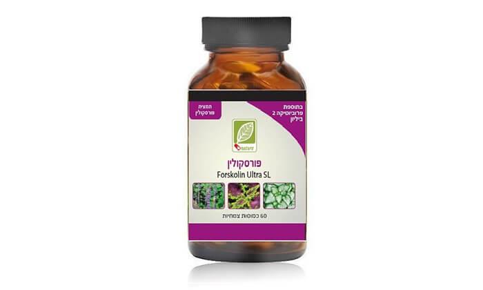 2 פורסקולין - תוסף תזונה
