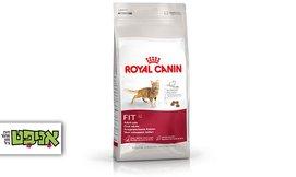 2 שקי מזון לחתול רויאל קנין