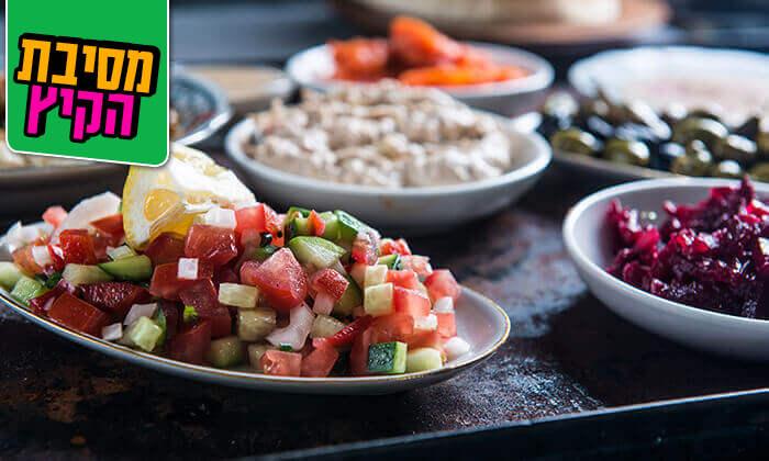 4 ארוחת שיפודים זוגית במסעדת מג'די בוויצמן, כפר סבא