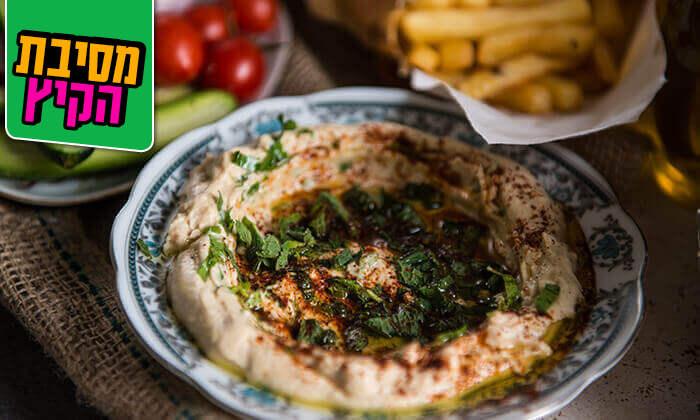 5 ארוחת שיפודים זוגית במסעדת מג'די בוויצמן, כפר סבא
