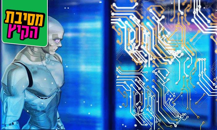 2 משחק בחדר הבריחה 'בינה מלאכותית', ב-EX-ROOM תל אביב