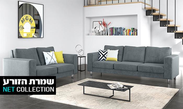 2 שמרת הזורע: ספה דו או תלת מושבית