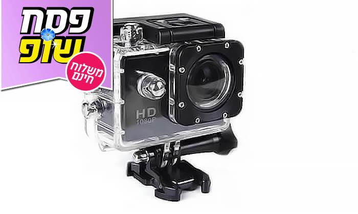 4 מצלמת אקסטרים Full HD - משלוח חינם!