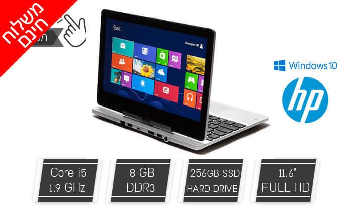 2 מחשב נייד HP עם מסך מגע מתהפך 11.6 אינץ' - משלוח חינם!