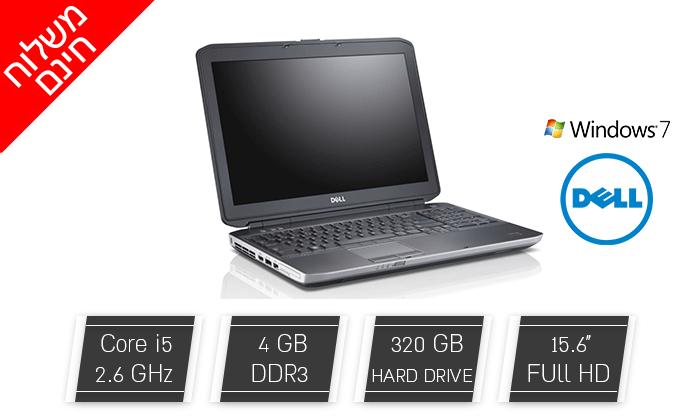 2 מחשב נייד Dell עם מסך 15.6 אינץ' - משלוח חינם!