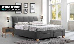 מיטה זוגית דפנה עם מגירת אחסון