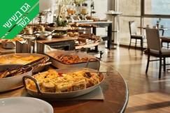 ארוחת בוקר במלון קראון פלזה