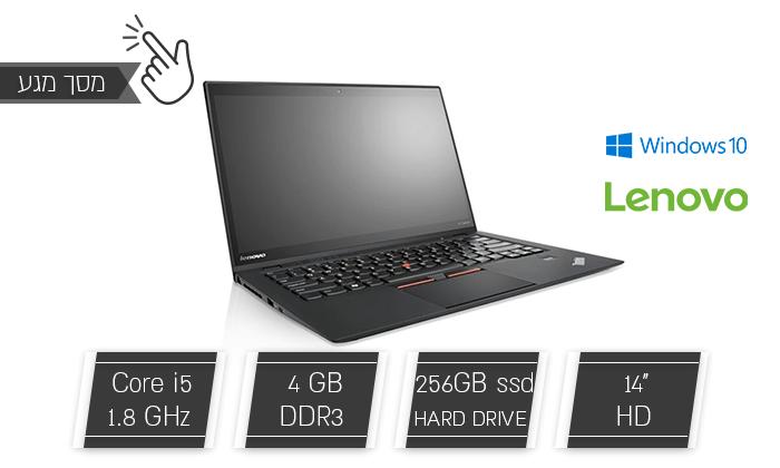 "2 נייד Lenovo עם מסך מגע ""14"