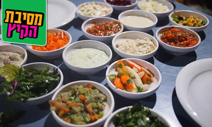 4 ארוחת פלטת בשרים זוגית במסעדת שייטל, נהריה