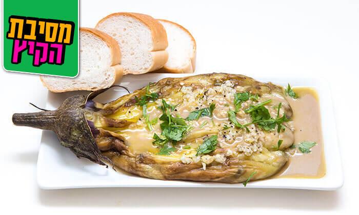 5 ארוחת פלטת בשרים זוגית במסעדת שייטל, נהריה