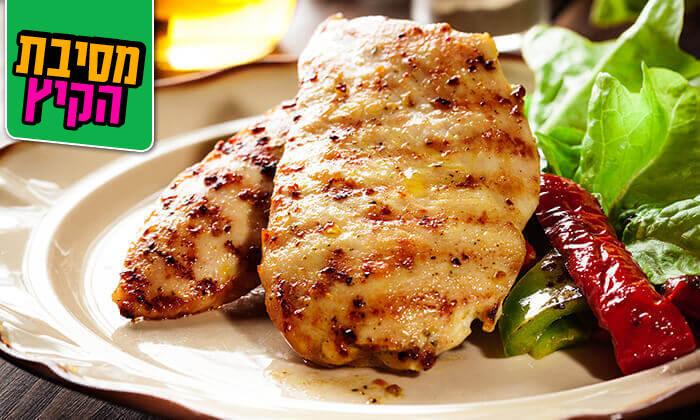 6 ארוחת פלטת בשרים זוגית במסעדת שייטל, נהריה