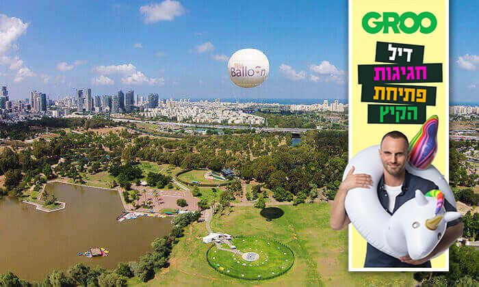 2 דיל חגיגת קיץ: טיסה בכדור פורח TLV Balloon, בפארק הירקון