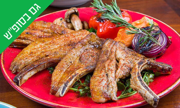 5 ארוחה זוגית כשרה במסעדת זויה גריל בר, נתניה