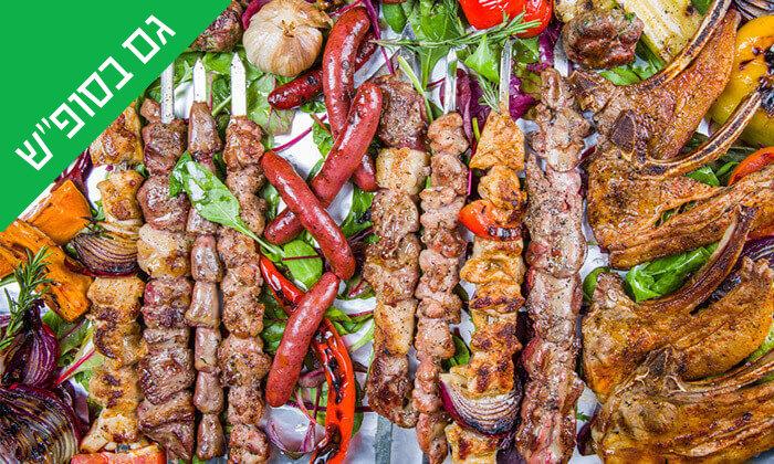6 ארוחה זוגית כשרה במסעדת זויה גריל בר, נתניה