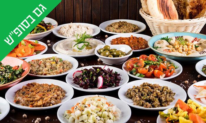 8 ארוחה זוגית כשרה במסעדת זויה גריל בר, נתניה