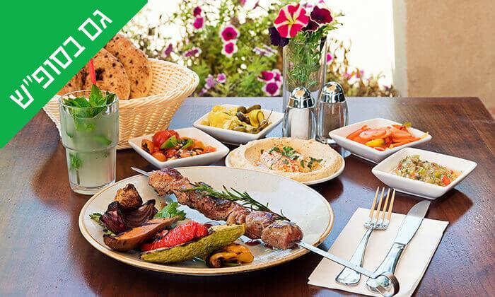 12 ארוחה זוגית כשרה במסעדת זויה גריל בר, נתניה