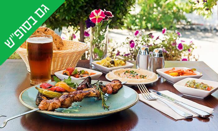 2 ארוחה זוגית כשרה במסעדת זויה גריל בר, נתניה