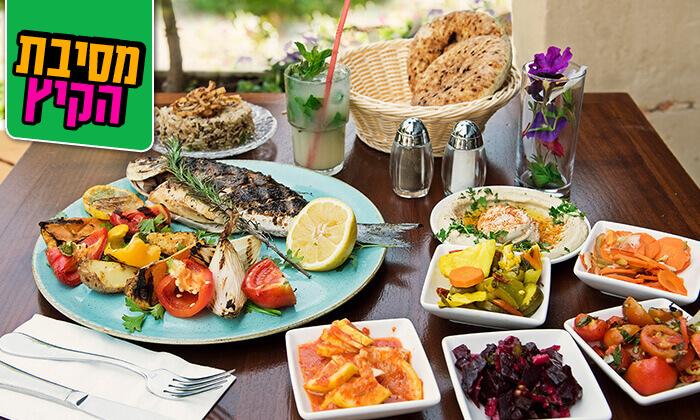 11 ארוחה זוגית במסעדת זויה גריל בר, נתניה