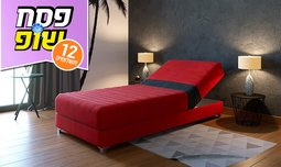 מיטת נוער אורתופדית מתכווננת