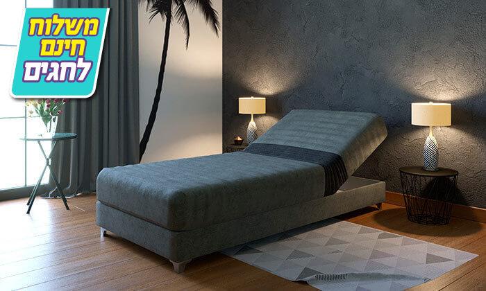 5 מיטת נוער אורתופדית עם ראש מתכוונן RAM DESIGN - משלוח חינם!