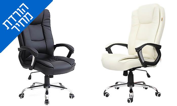 7 כיסא מנהלים אורתופדי