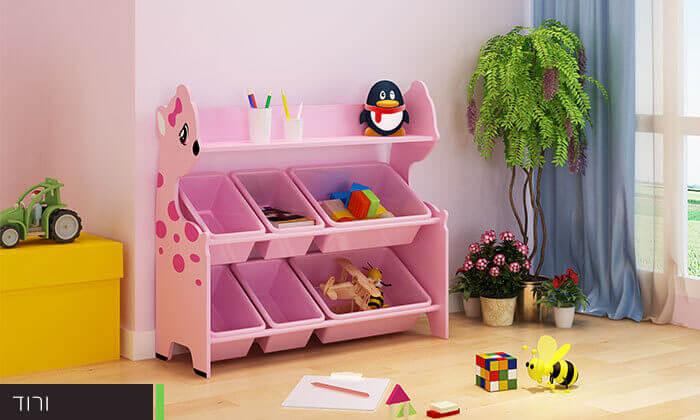 3 ארגונית צעצועים לילדים