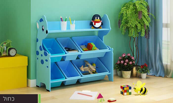 4 ארגונית צעצועים לילדים
