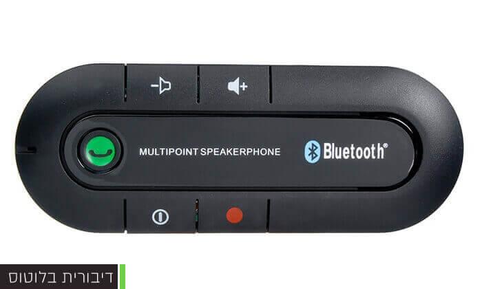 4 דיבורית Bluetooth לרכב