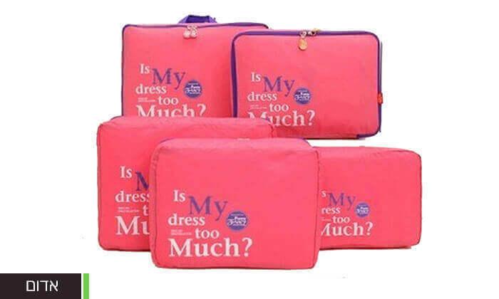 4 משקל, אירגונית מסמכים ותאי רשת לחלוקת מזוודה