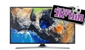 טלוויזיה 55 אינץ' SAMSUNG