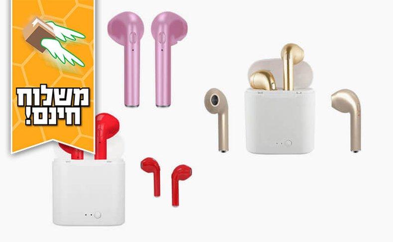 זוג אוזניות בלוטוס אלחוטיות
