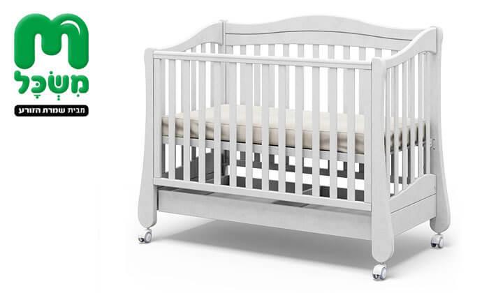 2 מיטת תינוק 'משכל' - דגם קצפת