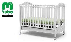 מיטת תינוק דגם 'מרשמלו' 'משכל'