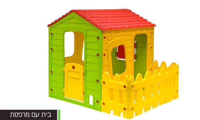 4 בית פלסטיק מפואר לילדים