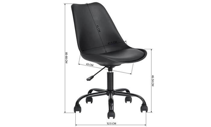 4 כיסא לבית או למשרד מתוצרת Homax