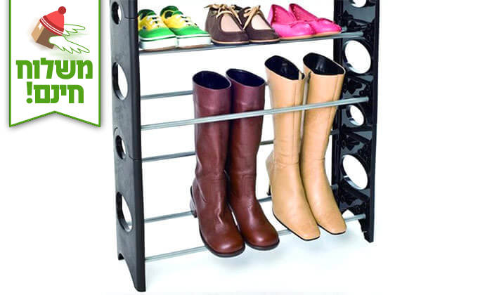 4 מעמד לעד 30 זוגות נעליים - משלוח חינם