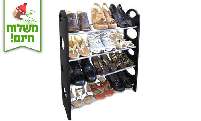 6 מעמד לעד 30 זוגות נעליים - משלוח חינם