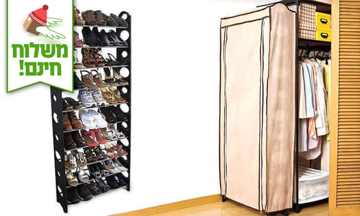 2 מעמד לעד 30 זוגות נעליים - משלוח חינם