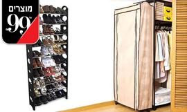 מעמד לעד 30 זוגות נעליים