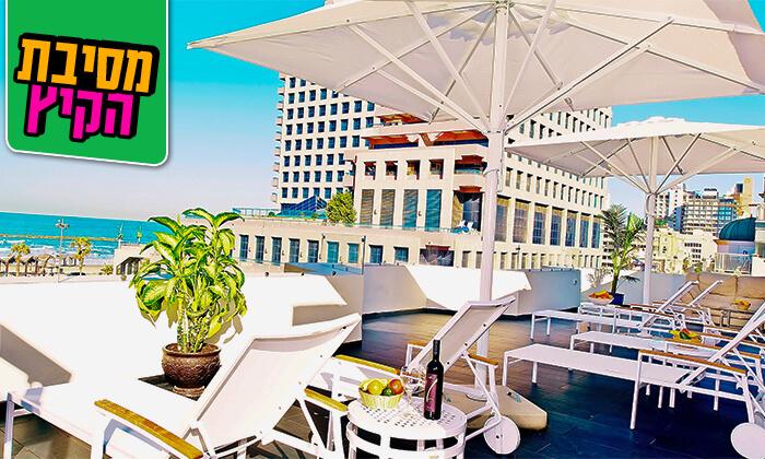 2 יום פינוק עם עיסוי בספא מלון Bell, תל אביב