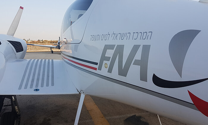 3 סימולטור טיסה או הטסת מטוס עצמית במנחת הרצליה