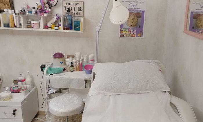 3 טיפולי פנים בסטודיו נעמה, רחובות