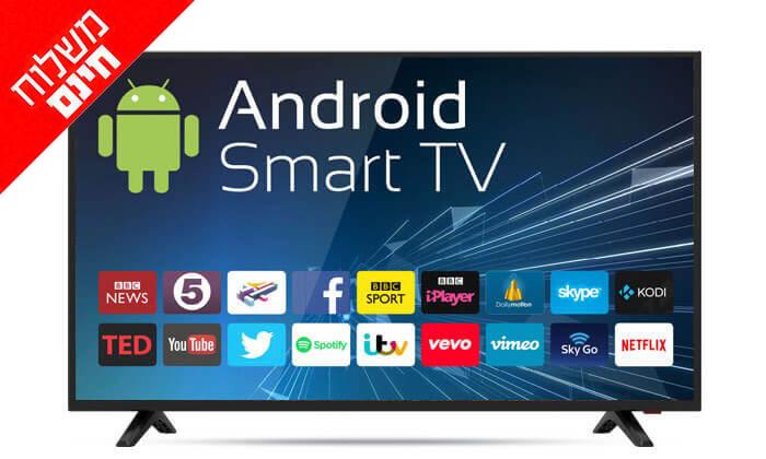 2 טלוויזיה 40 אינץ' PEERLESS LED FULL HD SMART - משלוח חינם