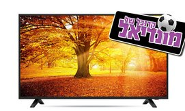 טלוויזיה ''40 PEERLES FULL HD