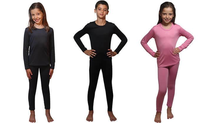 9 חליפה תרמית לילדים - משלוח חינם!