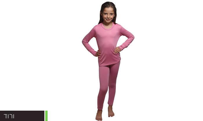 6 חליפה תרמית לילדים - משלוח חינם!