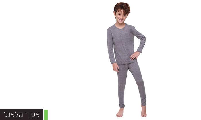 7 חליפה תרמית לילדים - משלוח חינם!