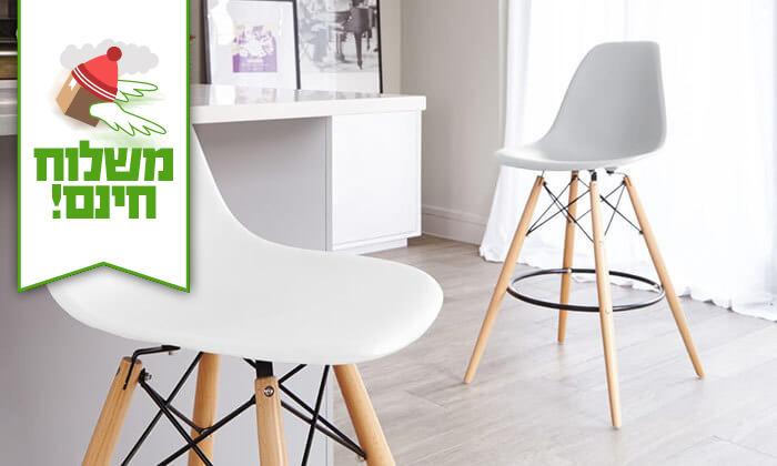 8 כיסא בר מעוצב - משלוח חינם!
